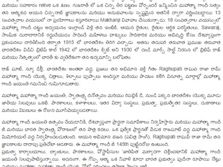Essay on mahatma gandhi in kannada language