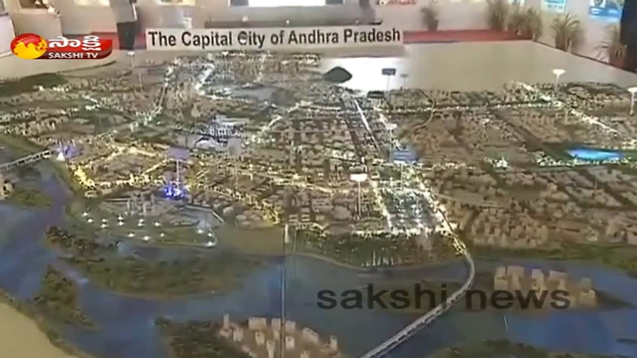 ap capital amaravathi