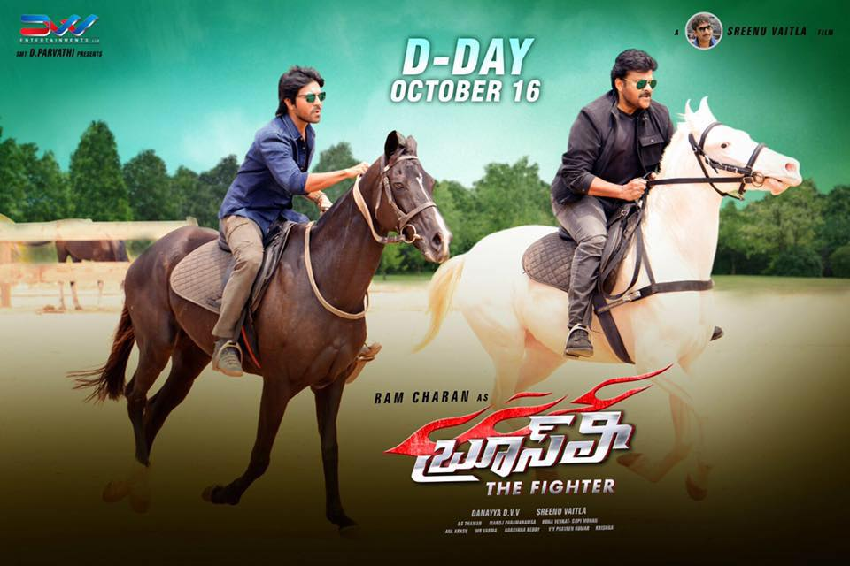 ramcharan brooselee first look , poster.with father chiru