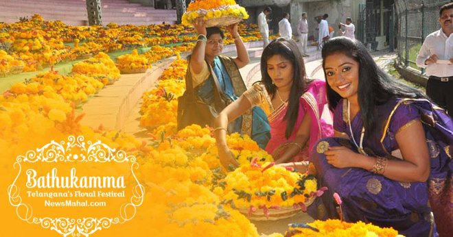 Bathukamma Images, Bathukamma Songs