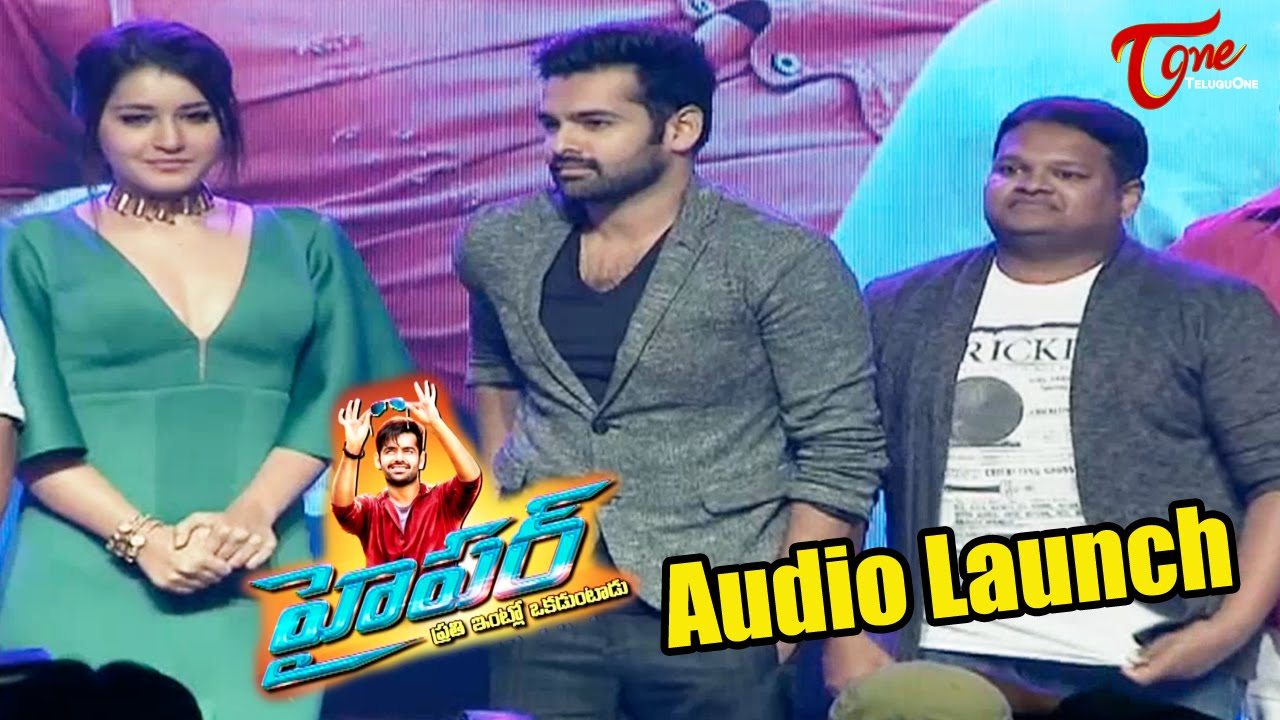 hyper audio launch live