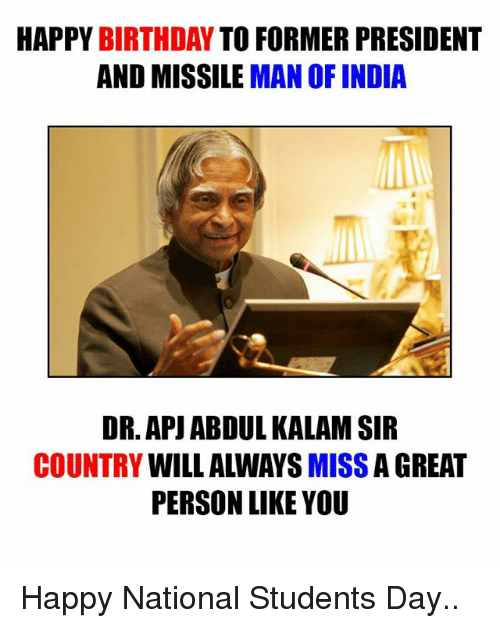 Abdul Kalam quotes National Students Day