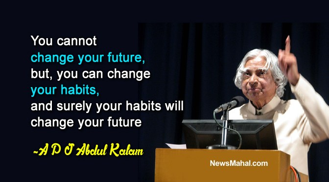 APJ Abdul Kalam Quotes National Students Day12