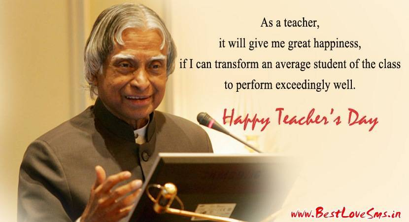 APJ Abdul Kalam Quotes National Students Day6