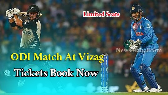 India vizag match tickets Booking Online