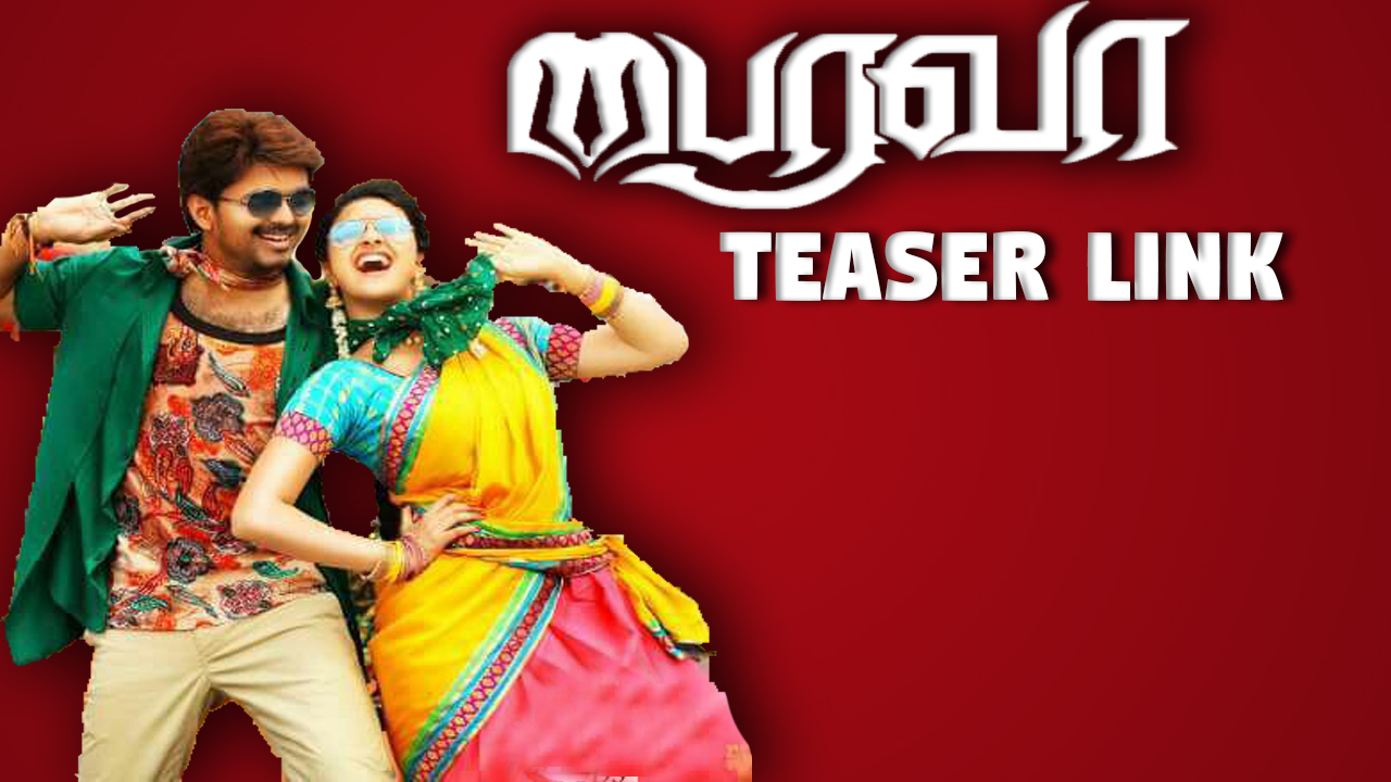 bhairava teaser video