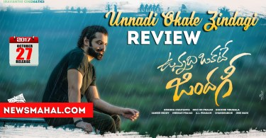 Vunnadhi Okate Zindagi movie review live updates, Vunnadhi Okate Zindagi review movie, Vunnadhi Okate Zindagi review mirchi9, Vunnadhi Okate Zindagi movie review greatandhra, Unnadi Okate Zindagi movie review 123telugu, Vunnadhi Okate Zindagi movie review apherald, Vunnadhi Okate Zindagi movie review tupaki, Vunnadhi Okate Zindagi movie review idlebrain, Vunnadhi Okate Zindagi movie review gulte, negative review of Unnadi Okate Zindagi, Vunnadhi Okate Zindagi movie review n rating, Unnadi Okate Zindagi review, Vunnadhi Okate Zindagi review times of india, Vunnadhi Okate Zindagi movie online review, review of Vunnadhi Okate Zindagi, review of Unnadi Okate Zindagi telugu movie, Vunnadhi Okate Zindagi public review, Vunnadhi Okate Zindagi review rediff, Vunnadhi Okate Zindagi movie review rating, Vunnadhi Okate Zindagi review sakshi, Vunnadhi Okate Zindagi story review, Vunnadhi Okate Zindagi movie story and review, Vunnadhi Okate Zindagi review telugu, Vunnadhi Okate Zindagi review the hindu, Vunnadhi Okate Zindagi review telugu mirchi, Vunnadhi Okate Zindagi review twitter, Vunnadhi Okate Zindagi trailer review, Vunnadhi Okate Zindagi review wiki, www.Vunnadhi Okate Zindagi review, Vunnadhi Okate Zindagi review youtube, Vunnadhi Okate Zindagi movie review youtube, Vunnadhi Okate Zindagi review 123telugu, Vunnadhi Okate Zindagi review 10tv, Vunnadhi Okate Zindagi movie review 10tv, Vunnadhi Okate Zindagi 2017 review, Vunnadhi Okate Zindagi 2017 review, Vunnadhi Okate Zindagi 2017 movie review,