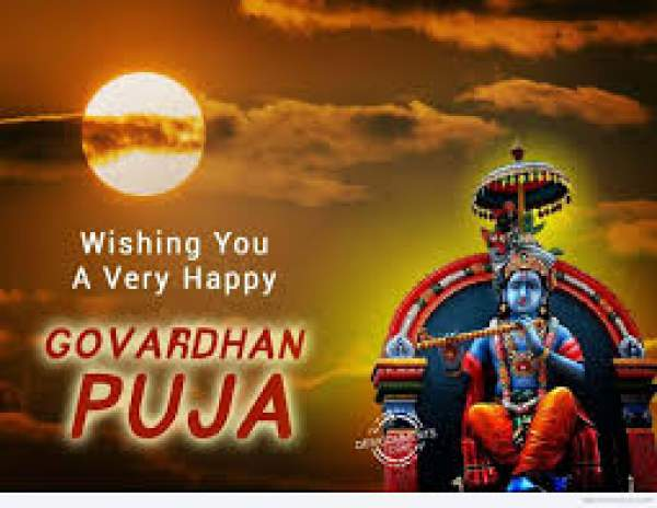 govardhan-puja-happy-gujarat-new-year-images-govardhan-puja-images-3