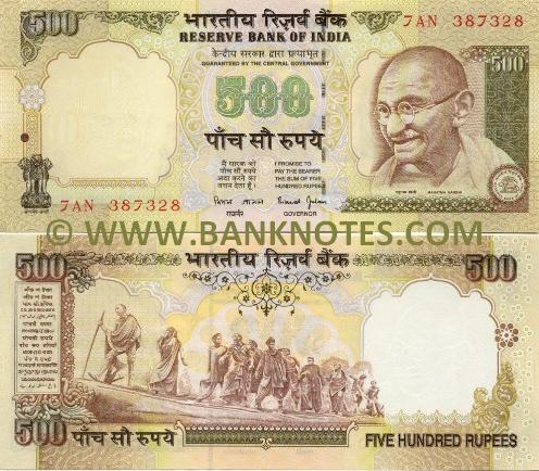 RBI Introduced 2000 Rupee Notes Soon Images Goes Viral