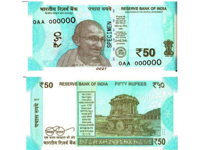 RBI Released 20, 50, 100 New Notes India Currency !! We Want Abdul Kalam Image