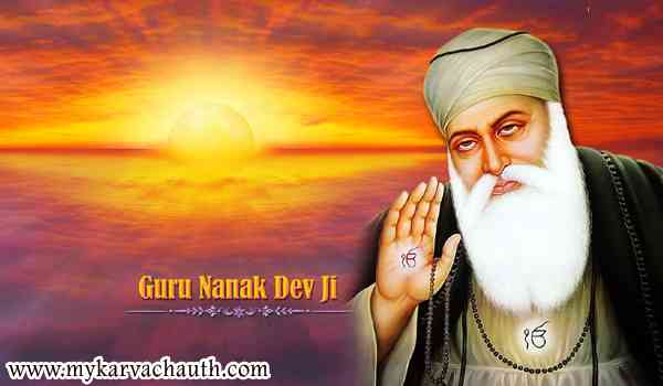 Guru Nanak Jayanti Images, Wishes Quotes Messages Collection Birthday Celebrations